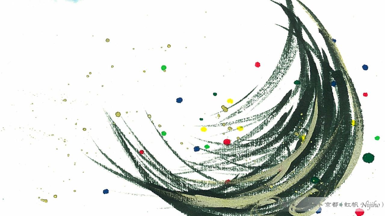 夢ロゴアート「月のツリー」(部分表示)