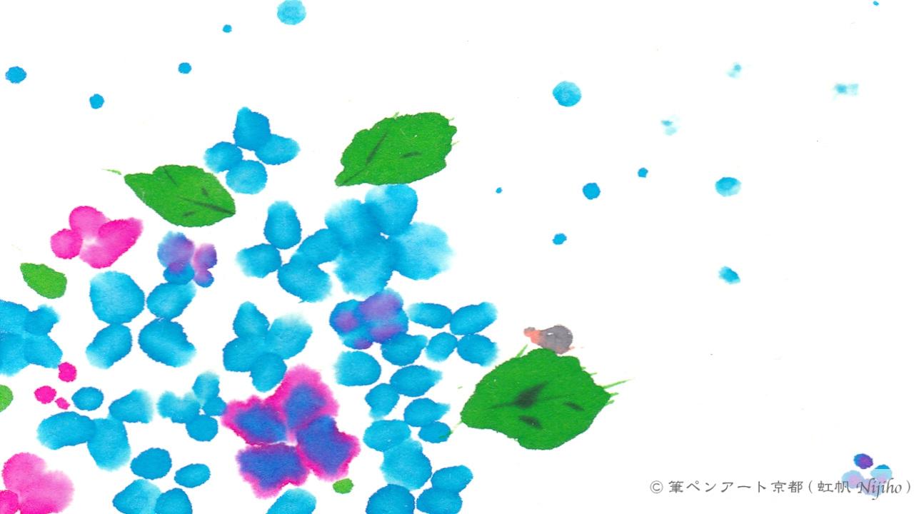 夢ロゴアート「紫陽花」