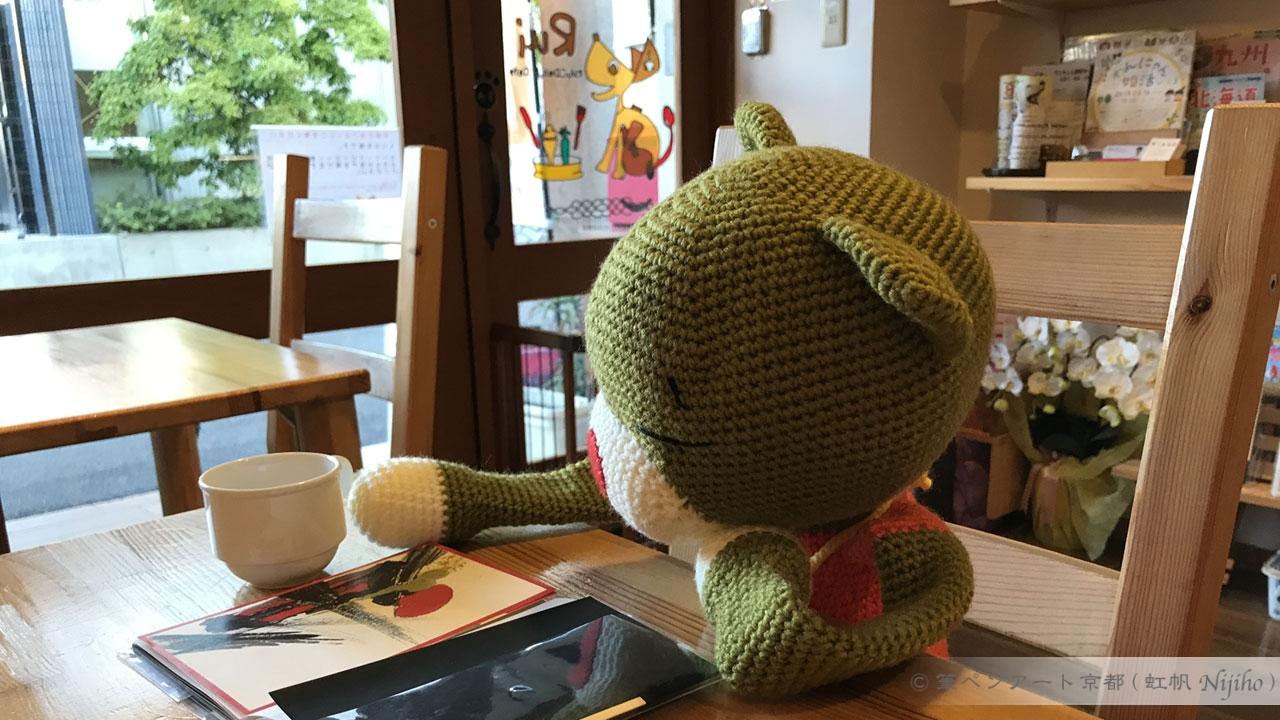 わんこDeli & cafe Ruiさんにて