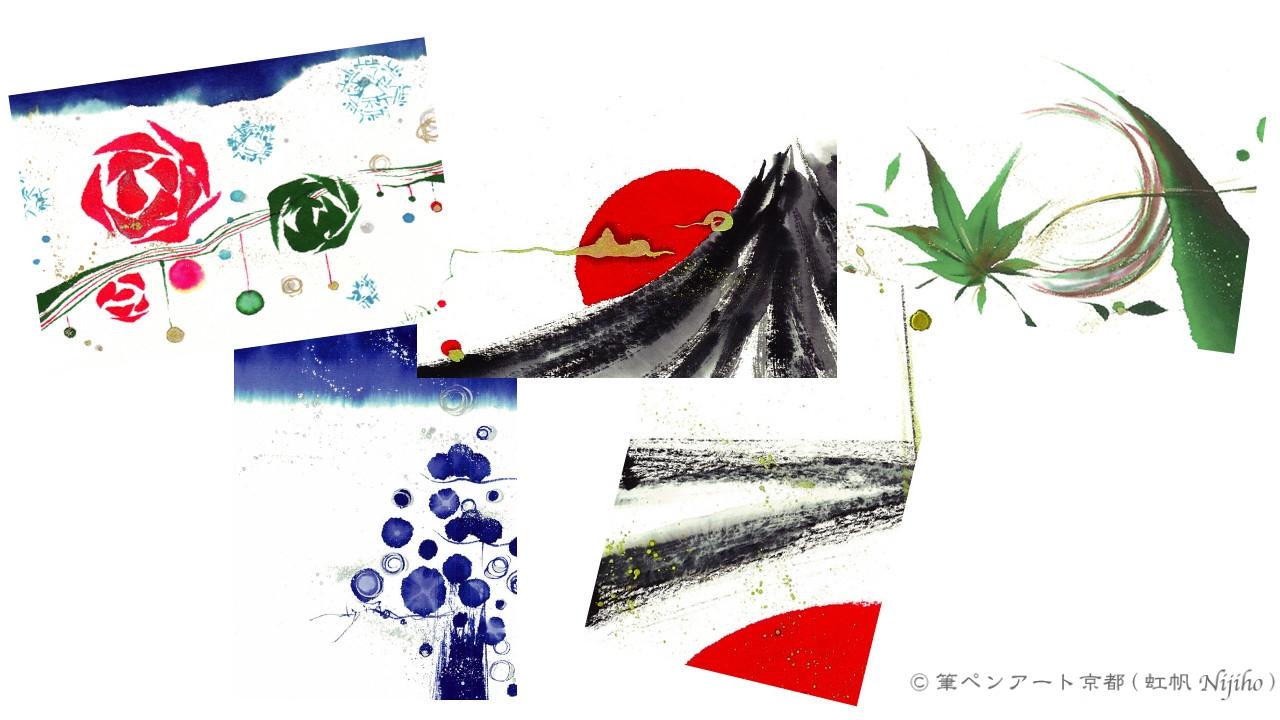 夢ロゴアート作品のポストカード