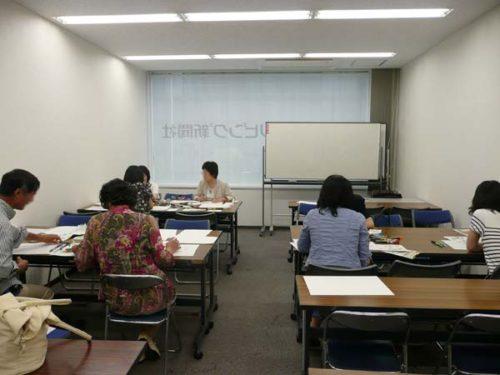 リビング梅田教室