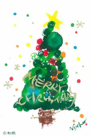 夢ロゴアート「クリスマスツリー」