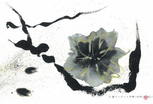 夢ロゴアート「墨桜」