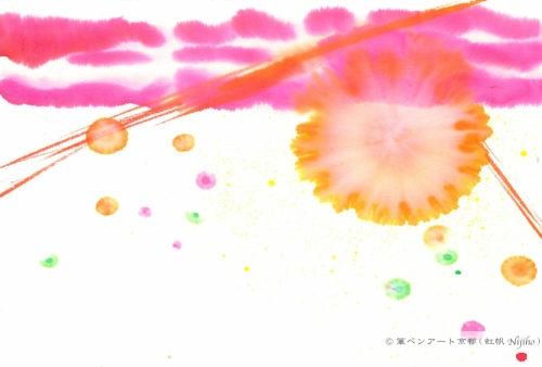 夢ロゴアート「春の雲」