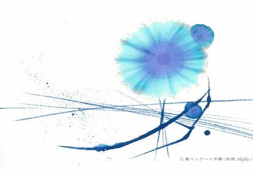 夢ロゴアート「皐月 ─ 光 ─」
