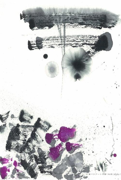 夢ロゴアート「雨と紫陽花」