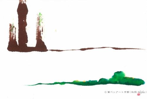 夢ロゴアート「少し高い山と低い山」