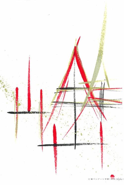 夢ロゴアート「山鉾 ─ 祇園祭 ─」
