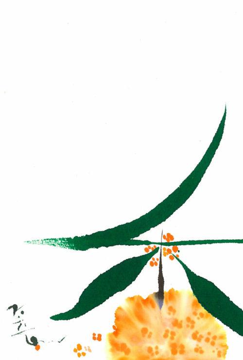 夢ロゴアート「金木犀の便り」
