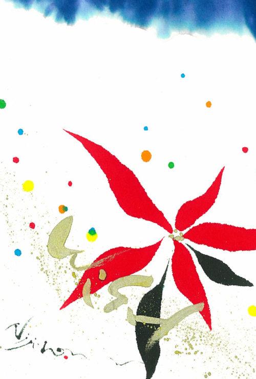夢ロゴアート「花 ─ ポインセチア ─」