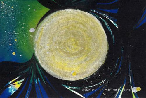 夢ロゴアート「月虹のある月」