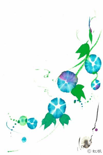 夢ロゴアート「朝顔」