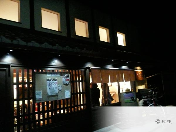 be京都外観
