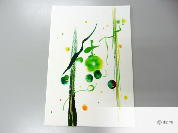 筆ペンアートセッション:お名前アート