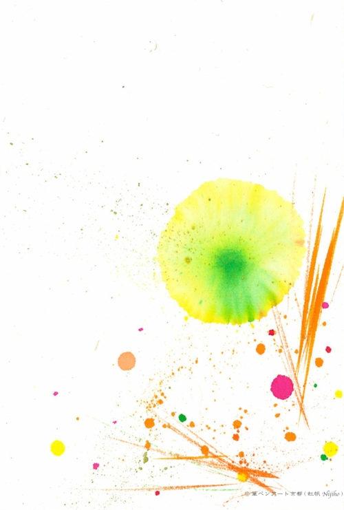 夢ロゴアート「春 ─ はじけた! ─」
