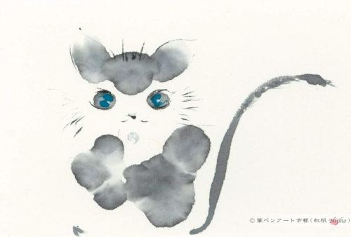 夢ロゴアート「灰色の子猫」