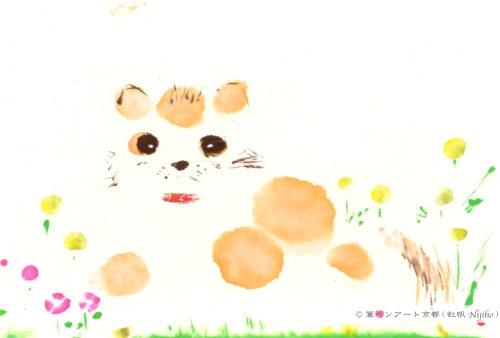 夢ロゴアート「原っぱの子犬」