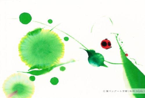 夢ロゴアート「薫風 ─ 緑の風 ─」