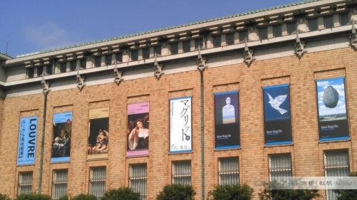 京都市美術館外壁とルーブル美術館展・マグリット展のポスター