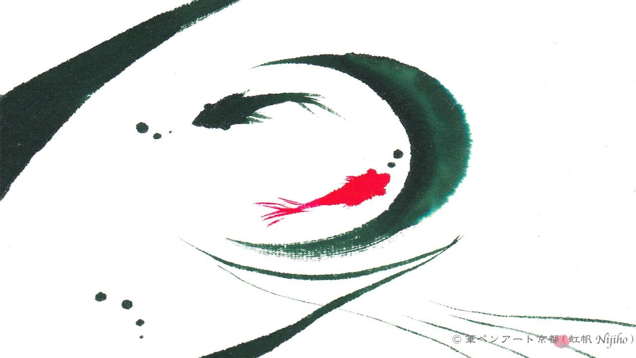 夢ロゴアート「夏、金魚」