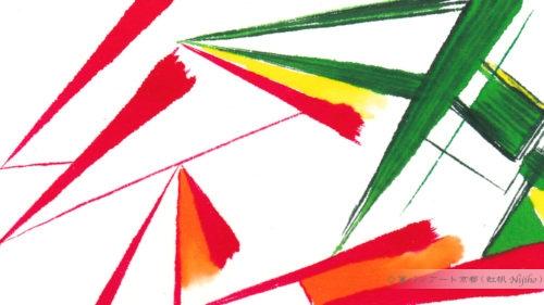 夢ロゴアート「紅葉」