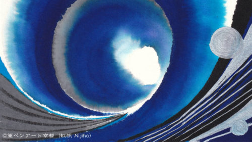 夢ロゴアート「風のカタチ、マル」