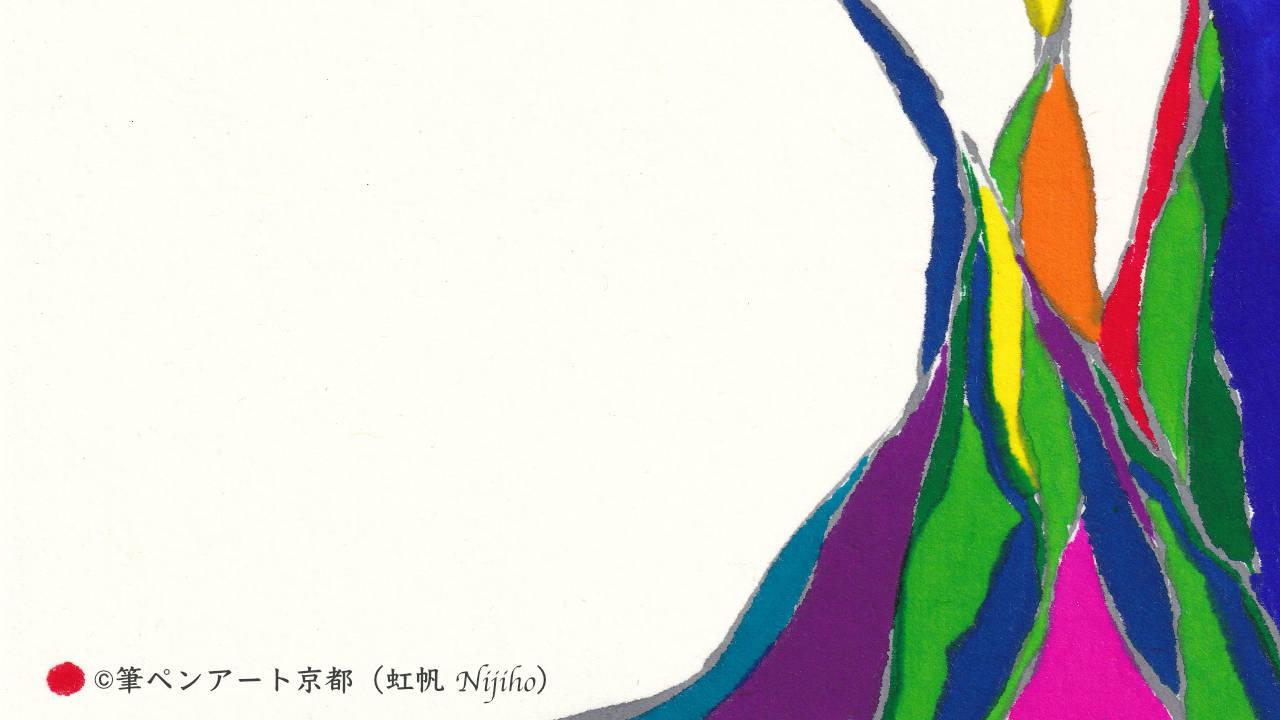夢ロゴアート「木」