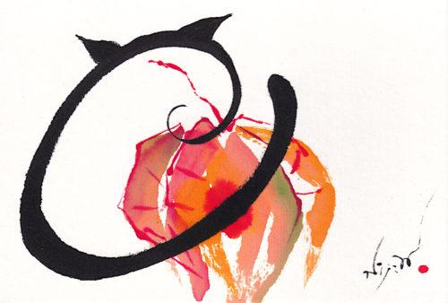 夢ロゴアート「Chinese lantern plant(鬼灯)」
