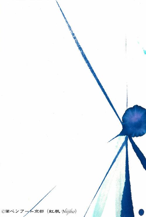 夢ロゴアート「深い底で跳ねて」