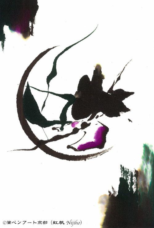 夢ロゴアート「ワ蝉」