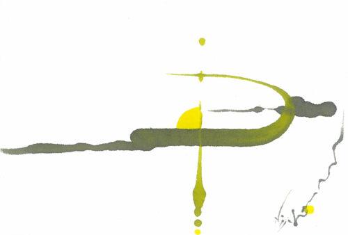 夢ロゴアート「雲から月が見えて — 道標 —」