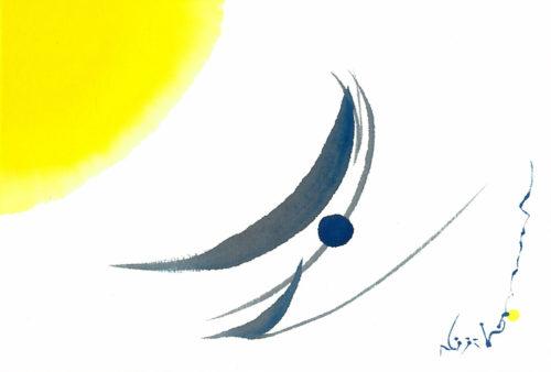 夢ロゴアート「月 — MOON —」