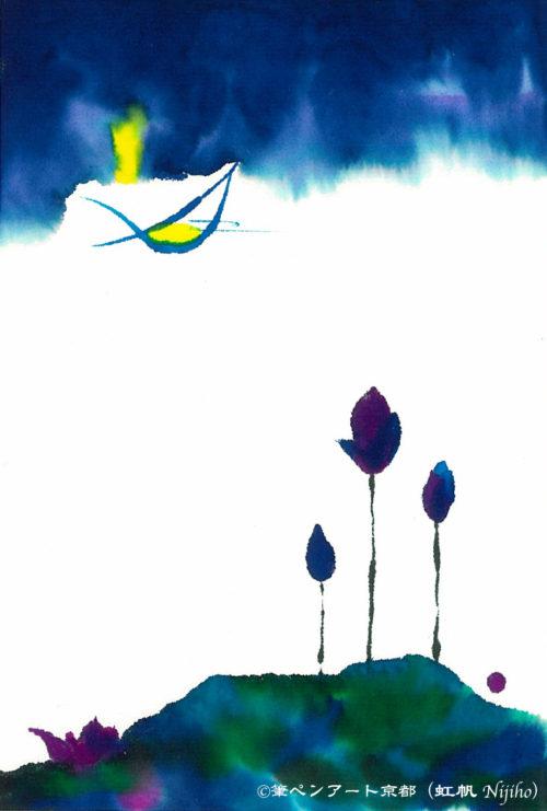 夢ロゴアート「明星 — 蓮が咲く頃 —」