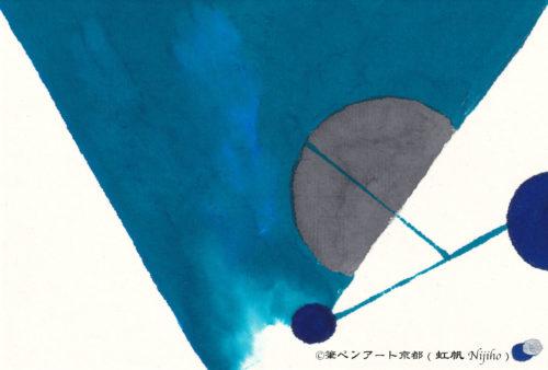 夢ロゴアート「風のカタチ、サンカク」