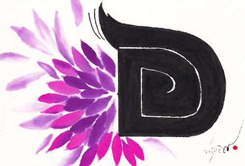 夢ロゴアート「Dahlia」
