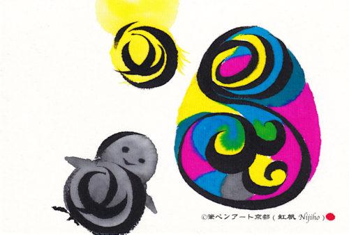 夢ロゴアート「鶵」