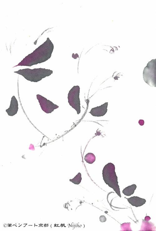 夢ロゴアート「秋桜」