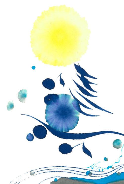 夢ロゴアート「きよしこの夜」