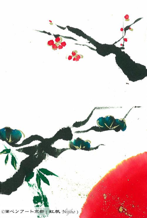 夢ロゴアート「松竹梅、あるいは未来」