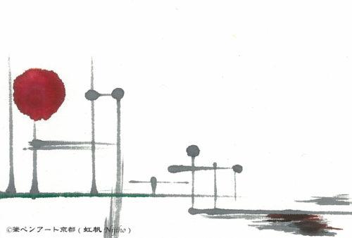 夢ロゴアート「路地(ろおじ)」