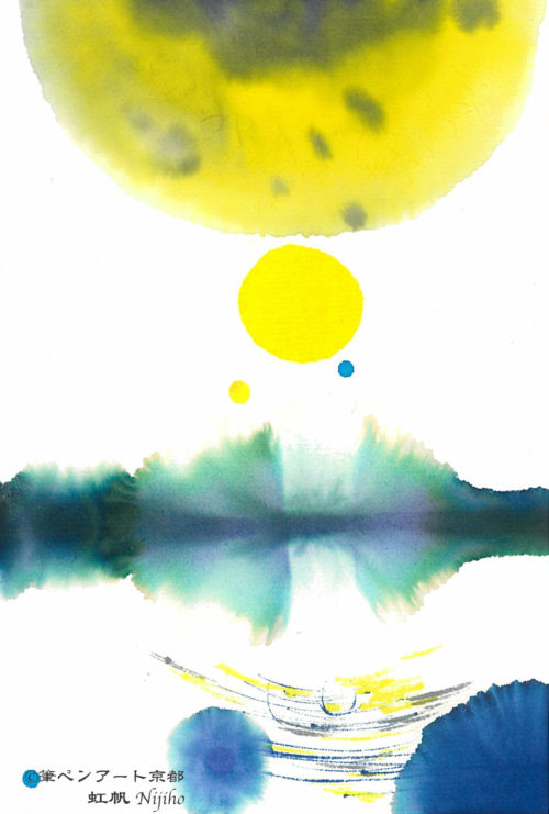 夢ロゴアート「黄葉 — 月 —」