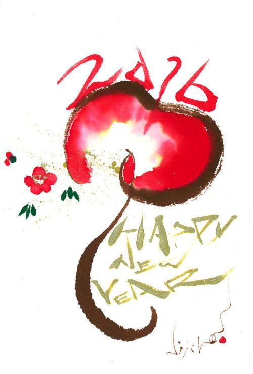 夢ロゴアート「申 — Happy Tail —」