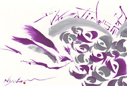 夢ロゴアート「心の花束と鳥」