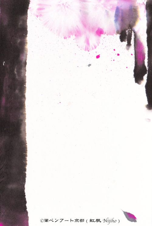 夢ロゴアート「花の雨 — 桜 —」