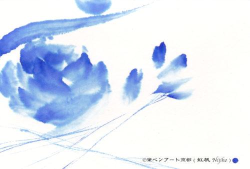 夢ロゴアート「夢咲(く) — Blue Rose —」