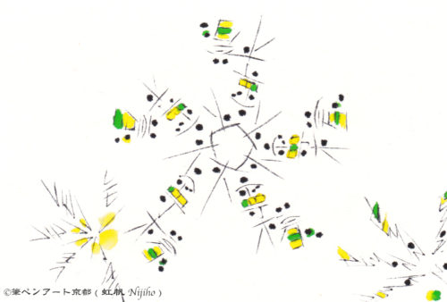 夢ロゴアート「檬、レモン、LEMON」
