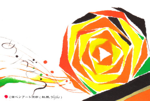 夢ロゴアート「バラ」