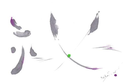 夢ロゴアート「秘 — 猫、Mysterious —」