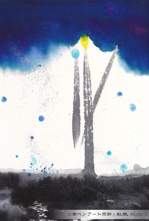 夢ロゴアート「生誕、燭台またはツリーの灯り」