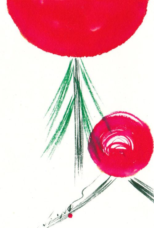 夢ロゴアート「祝 — クリスマスツリー —」